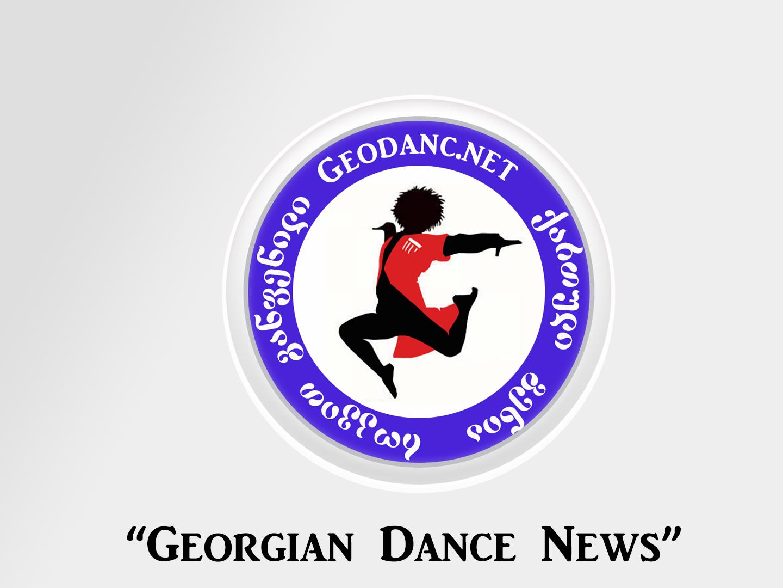 geodanc.net logotype georgian ლოგო typography branding georgia logo design ქართული