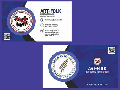 ART FOLK BUSSINESS CARD