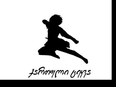 georgian dance new logo