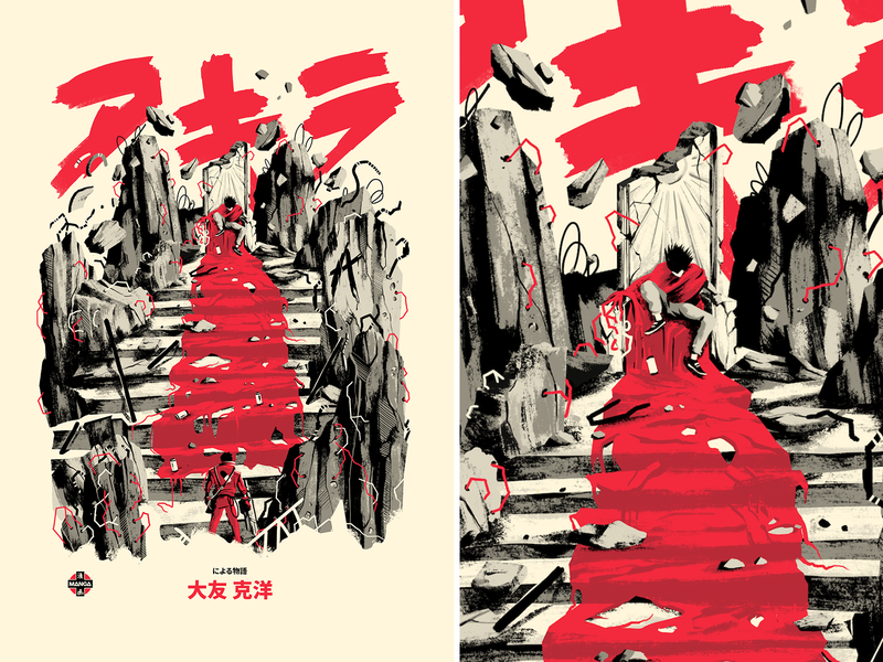 Akira digital fan art japenese animation film illustration design poster print akira