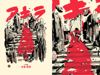 Akira digital fan art japenese animation film illustration design poster print akira