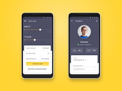 Mobile app for microfinance company mobile app android profile loan calculator interface microfinance