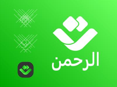 Darut Taufiq Ar-Rahman Logo Guideline