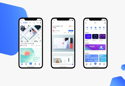 UI China App design