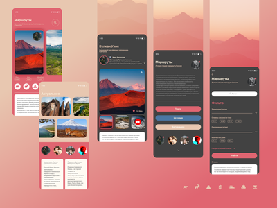 Mobile app_Routes of Russia hobby sky way color dark nature traveler trail journey travel red ui ux design russia routes mountain app mobile