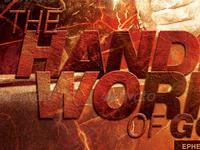 The Handiwork Of God Flyer Template