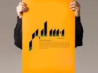 Tasleem (Geometric Arabic Typography)
