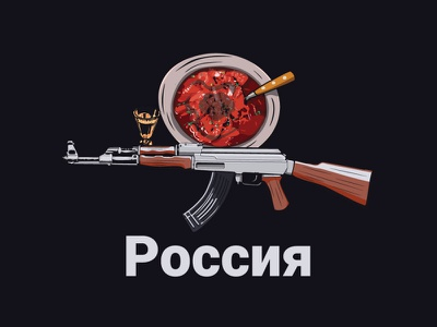 Россия graphic design design illustration