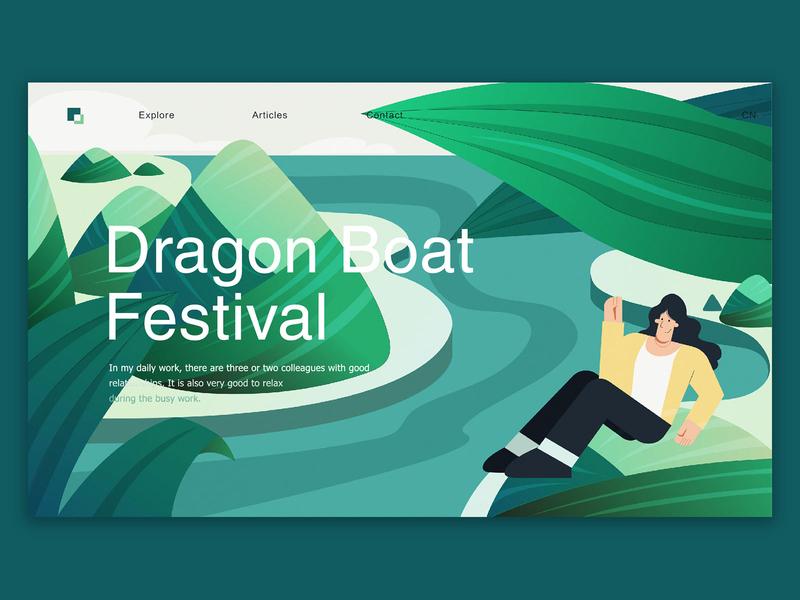 端午节场景小插画 ui typography icon illustration
