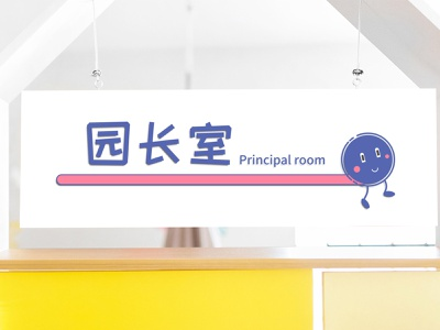 Little Step Kindergarten Logo branding logo