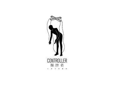 Controller logo design logo