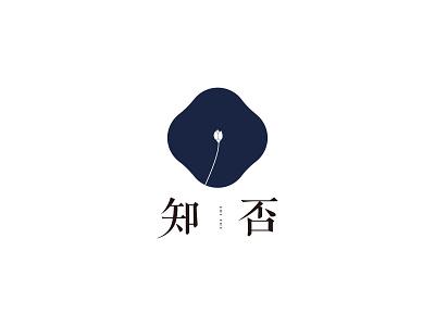 Chinese style logo brand logo design