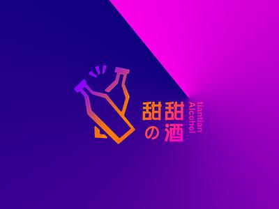 Bistro logo logo illustration design