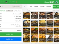 Smart ERP Restaurant Management System