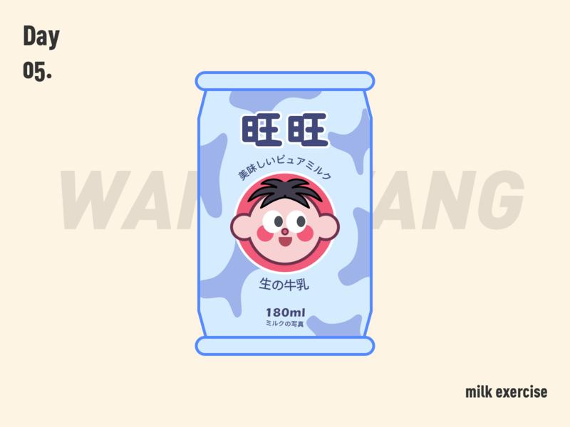 wangzai milk