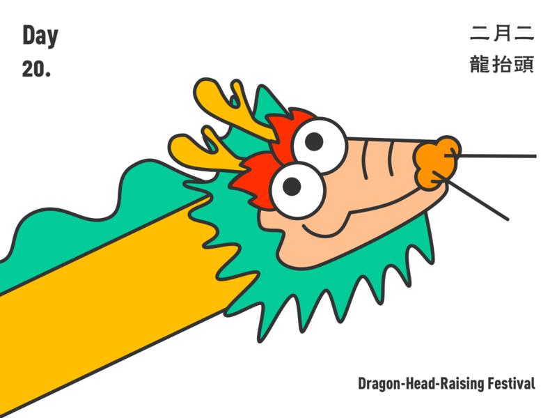 Dragon-Head-Raising Festival