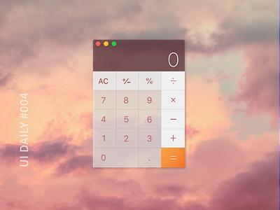 UI Daily #004 Calculator calculator color pallet app ui ui daily