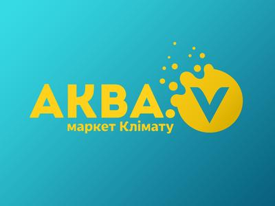 Logo - Aква.V