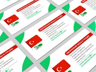 Business card - SBA