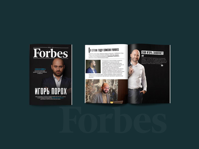 Cover Forbes!