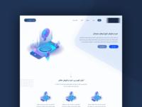 Cryptocurrency ui design