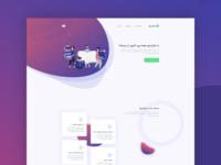 Trade UI Design