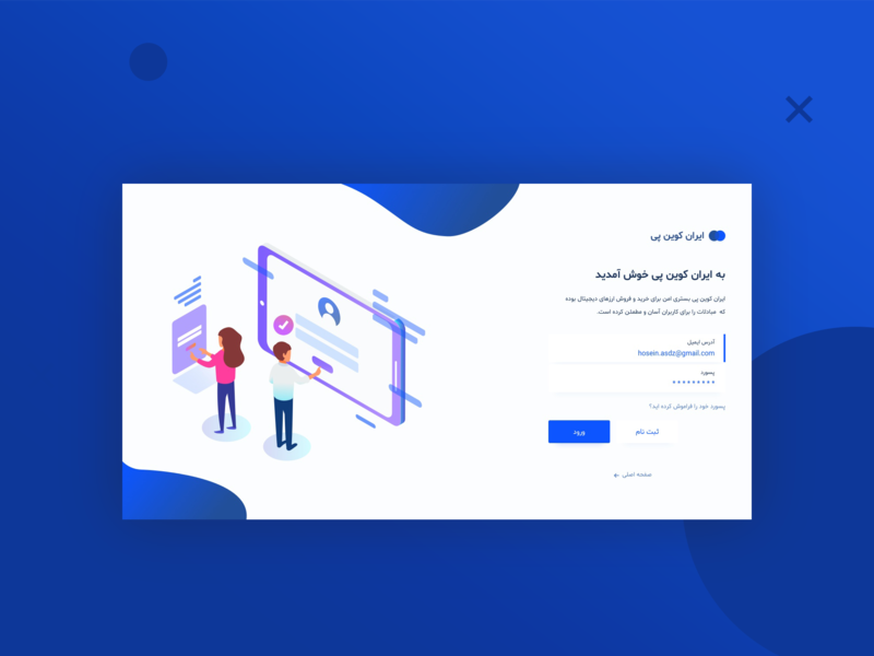 Cryptocurrency Login UI Design by Hosein Asadzadeh on Dribbble
