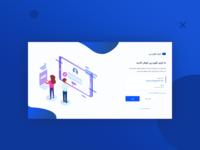 Cryptocurrency Login UI Design