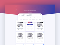 Trade Product Page UI Design