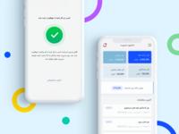 MinchoTour AdminPanel Application