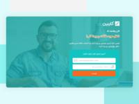 KARBIN Landing Page UI Design