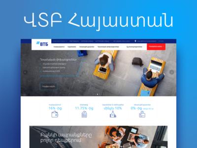 Vtb Armenia