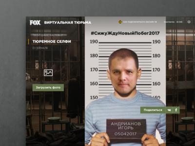 Prison Break prison break promo concept fox foxtv