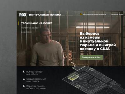 Prison Break promo prison break promo foxtv fox concept
