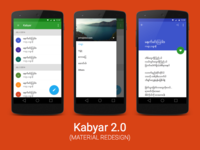 Kabyar 2.0 (Poems)