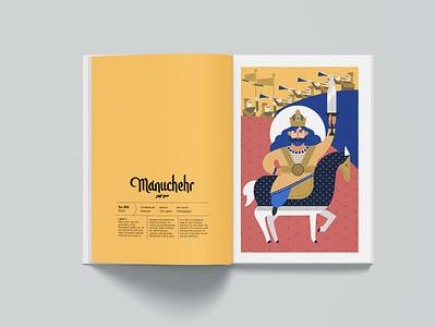 Manuchehr the Shah shahnameh persian shah war ancient epic clean minimal book army horse vector illustration king
