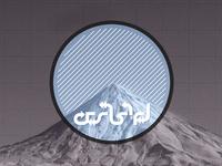 Iranitarin