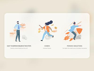 印度金融项目启动页 illustration 插图 ui