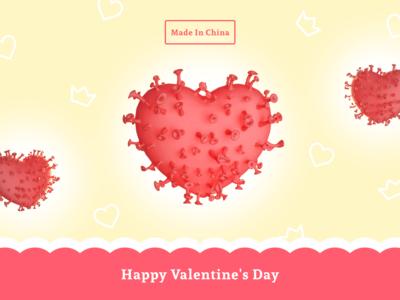 Valentine from china/Китайская валентинка ❤️