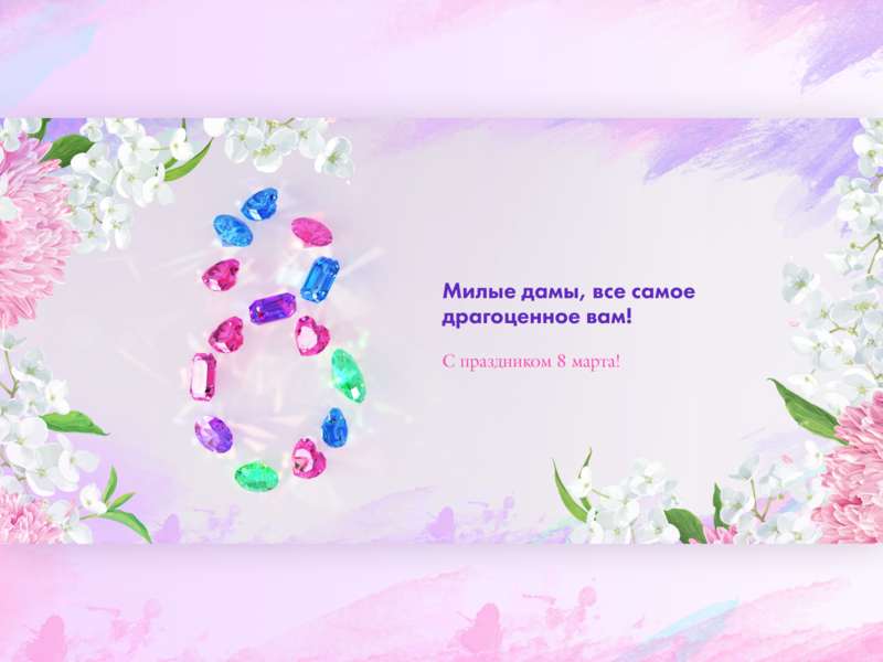 3D Illustration for March 8 svarowski cinema4d flowers color banner emerald diamond jewelryadvertising jewelry design redshift render c4d 3d graphic 2dillustration 3dillustration illustration