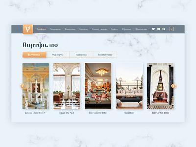 Vipcraft - Portfolio (Web site) hotel marble luxury vip web site site web design development apartment web design ux ui