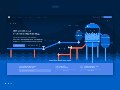 """Pik"" Water shutdown water flat illustrator illustration pik web site site webdesign development apartment ui web ux design"