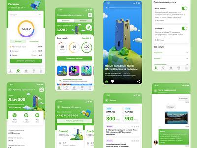 Mobile application design IOS Vainakh product design app mobile android ios 3d vector branding ux development illustration ui design