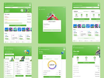Vainakh iPadOS ipados tablet 3d ios android apple ipad vector branding ux development ui illustration design