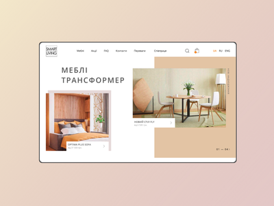 Web store redesign for furniture company store design minimalist design furniture design shop redesign store furniture minimal branding website web design design web ux ui design ui