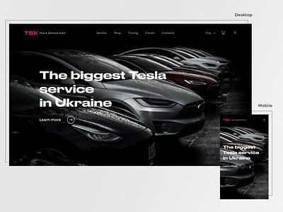 Tesla car service - TSK tesla cars electric cars car service tesla cars typography minimal branding website web design ux ui design design web