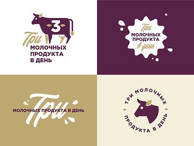 3 Milk Products health cow milk emblem branding illustration design vector logo