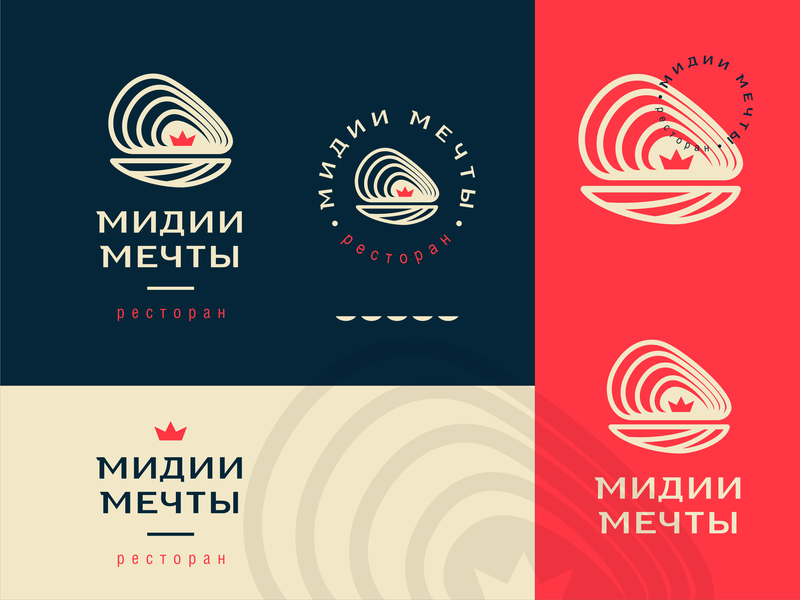 Mussel rstrnt seafood sea mussel restaurant cafe design illustration vector emblem logo
