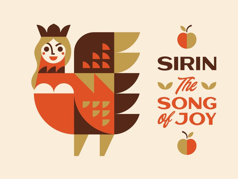 Sirin sirin mythology bird emblem logo vector design character illustration