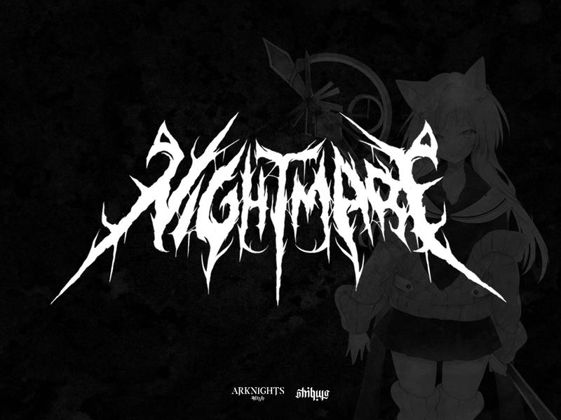 Nightmare Metal Logo